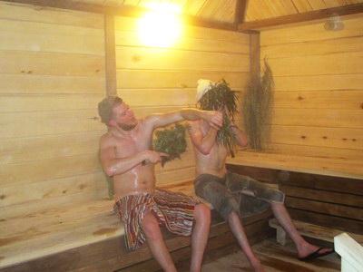 фото молодёжи в бане